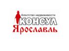 Изображение в Услуги компаний и частных лиц Риэлторские услуги АН Консул-Ярославль с 1993 года оказывает в Ярославле 0