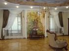 Скачать фото Шторы, жалюзи Салон штор Ярославль Шелковый путь 38724854 в Ярославле