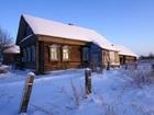 Новое фотографию Загородные дома Жилой деревнский дом с большим участком 260 км от МКАД(срочно) 38734615 в Москве