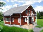Увидеть изображение Строительство домов Строительство каркасных, каменных домов, домов из бруса и домокомплекты для самостоятельной сборки 38846708 в Ярославле