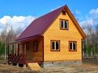 Новое изображение Дома Новый дом на берегу Рыбинского моря 39215906 в Ярославле