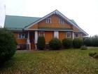 Смотреть foto Продажа домов Продается усадьба в Твердино, 39458953 в Ярославле