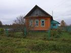 Скачать фото  Жилой бревенчатый дом в тихой деревне, недалеко от реки 45687939 в Угличе