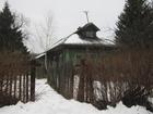 Просмотреть фотографию  Продам земельный участок Липовицы 55854885 в Ярославле