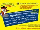 Скачать фотографию Курсовые, дипломные работы Помощь студентам к сессии, Все дисциплины, 63129394 в Ярославле