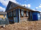 Увидеть фото  Продам дом в деревне(можно материнский капитал) 64232439 в Угличе