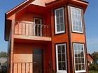 Просмотреть фотографию  Дом 96 м² на участке 6 сот, 65973694 в Переславле-Залесском