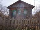 Скачать фото  Бревенчатый дом в тихой деревне, с круглогодичным подъездом, 66417908 в Угличе