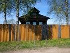Скачать бесплатно фото  Бревенчатый дом в тихой деревне, с круглогодичным подъездом 66417987 в Угличе
