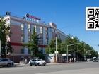 Скачать фото  6 причин снять офис в центре Ярославля 67890674 в Ярославле