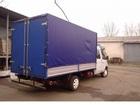Просмотреть foto  Перевозка мебели на газели 4 м в Ярославле 69082167 в Ярославле