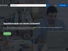 Увидеть фото  Онлайн-курсы по 3d компьютерной графике 69770894 в Санкт-Петербурге