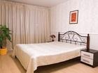 Новое фото  1-комнатная квартира в центре города ПОСУТОЧНО 69831031 в Ярославле