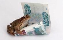 Мастерская «Деньги»