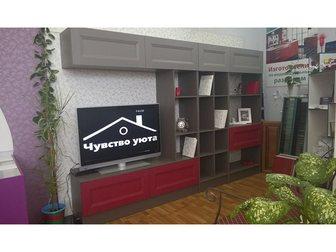 Скачать изображение Мебель для прихожей Срочно продаю стенку! 33710301 в Ярославле