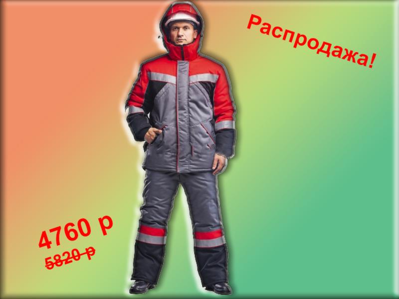 Заказать По Почте Одежду Дешево