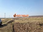 Продам отмежеванный земельный участок 14,31 сотки в г Ясного
