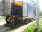 Смотреть изображение Транспорт, грузоперевозки грузоперевозки электрогорск недорого 33632350 в Электрогорске