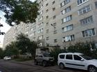 Продается 3х-комнатная квартира, 4 этаж 9-этажного кирпичног