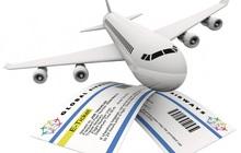 Авиабилеты по честным ценам