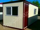Скачать изображение Строительство домов Бытовки в Саратове от производителя 31779115 в Энгельсе