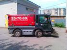 Фотография в   Ширина подметания, min / max, мм 1200/1500 в Москве 850000