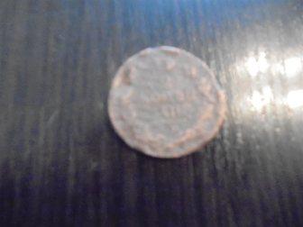 Свежее фотографию Антиквариат продам монеты, 32413591 в Энгельсе