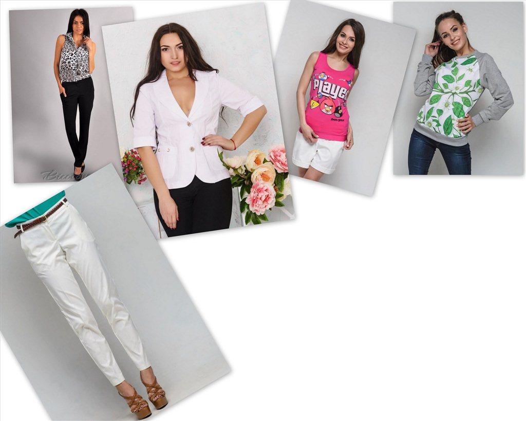 Женская Одежда По Низкой Цене