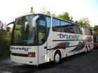 Просмотреть foto Аренда и прокат авто Аренда автобуса на 55 мест 32450900 в Йошкар-Оле