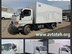 Фотография в Авто Грузовые автомобили Продажа новых грузовых автомобилей с промтоварным в Йошкар-Оле 150000
