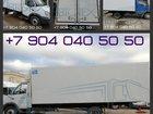 Свежее изображение Грузовые автомобили Валдай с промтоварным фургоном 32988245 в Йошкар-Оле