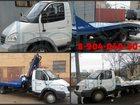 Новое фотографию Спецтехника Купить эвакуатор ГАЗ 33106,Валдай 33506176 в Йошкар-Оле