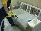 Изображение в Услуги компаний и частных лиц Химчистка Услуги по химчистке мягкой мебели и ковровых в Йошкар-Оле 100