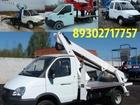 Увидеть изображение  Продажа автовышка Газель, Газель фермер АГП 12м 39053225 в Йошкар-Оле