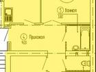 Спешите купить трехкомнатную квартиру в любимом районе Сомба