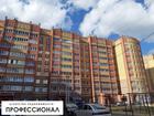 Хотите приобрести квартиру в НОВОМ ДОМЕ «КОМФОРТ КЛАССА» с П