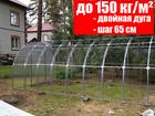Новое foto Разное Продам теплицу из поликарбоната 32213452 в Южно-Сахалинске