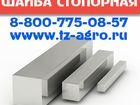 Скачать изображение  шпоночный материал 36905273 в Каменск-Уральске