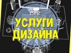 Фото в   Разработка фирменного стиля, разработка логотипов в Южно-Сахалинске 1000
