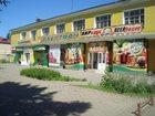 Уникальное изображение  Продам помещение в центре Калачинска 167кв, м, 33025884 в Омске