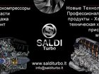 Смотреть фотографию  Ремонт турбин,продажа турбин,детали к турбинам, 33041197 в Калининграде