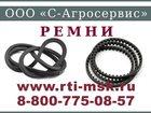 Скачать изображение  Ремень 1000 33070026 в Калининграде