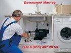 Свежее изображение  Сантехнические работы по замене труб 8 911 487 29 53 Сергей 33547525 в Калининграде