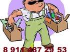 Увидеть фото  Установка и ремонт в доме, Электрик 8 911 487 29 53 33547549 в Калининграде
