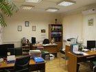 Новое фотографию  Продам хороший офис с постоянным арендатором 34620704 в Калининграде