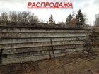 Просмотреть фото  Блоки фбс, немецкий кирпич, плиты перекрытия звони 34657668 в Калининграде