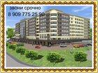 Фотография в Недвижимость Продажа квартир Продам 2-Х КОМНАТНЫЕ КВАРТИРЫ 69, 3 кв. м. в Калининграде 5000000