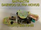 Смотреть изображение Транспорт, грузоперевозки Мотор остановки двигателя Daewoo ultra novus 37920-00112 37359961 в Калининграде
