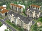 Новый Жилой комплекссостоит из пяти восьмиэтажных домов, ра