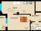 Предлагаем к продаже однокомнатную квартиру общей площадью